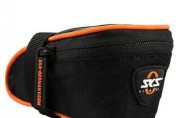 SKS Race Bag XS